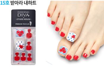 Korea Brand Etude House Magic Press Padicure N15( 1EA)