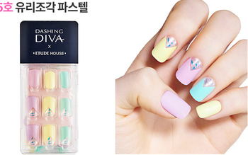 Korea Brand Etude House Magic Press Minneil file N5( 1EA)