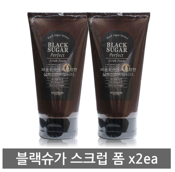Korea genuine Cosmetics  Skinfood Blackshoega Scrub  180ml*2EA
