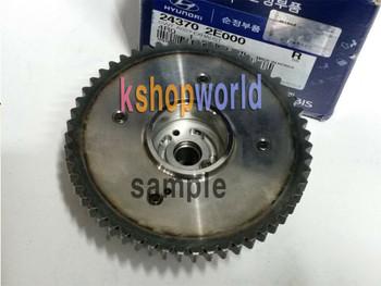 Genuine CVVT ASSY-EXHAUST 243702E000 for Hyundai Elantra 2011-15 byDHL