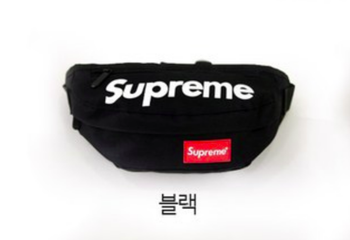 Supreme Unisex shoulder Waist Pouch sack bag /Color Choose one by Fedex