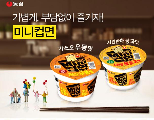 Korea Brand   Katsu Oudong Taste Noodles  (43g*6EA)258g
