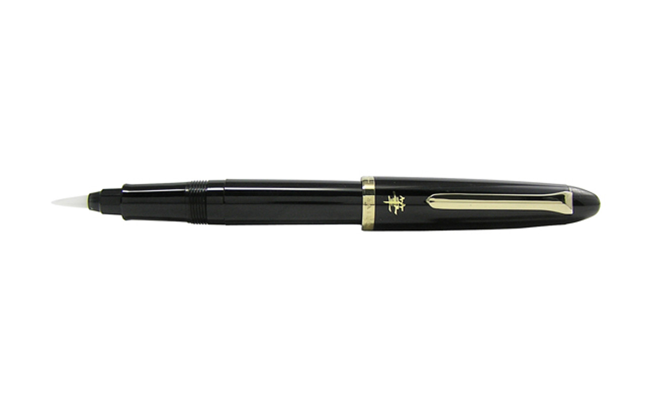 Sailor Profit Calligraphy Brush Pen