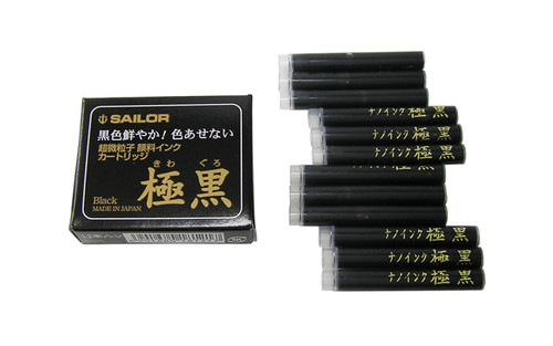Sailor Fountain Pen Pack Of 12 Nano Super Black Ink Cartridges