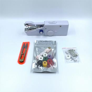 Handheld Sewing Machine Portable Electric Cordless B08HK3T6NZ (Renewed)