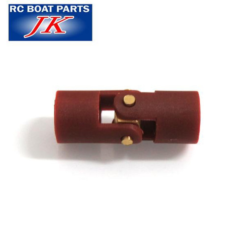 Coupling Unit (plastic part)(1) JK-BI001