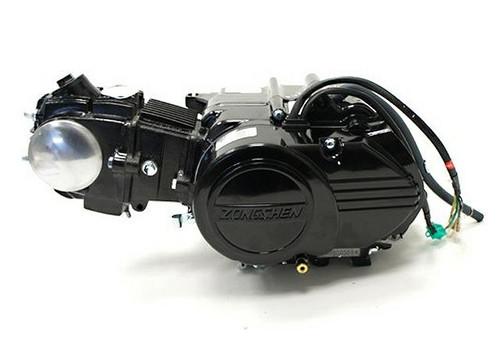 Orion 125cc Pit Bike Motor/Engine