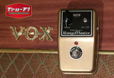 Tru-Fi Treble Boost Rangemaster Guitar Pedal