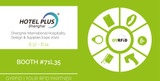 GYRFID Attends HOTEL PLUS SHANGHAI Trade Show | RFID products used in Hotel