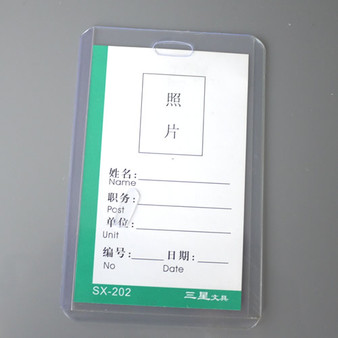 Rugged Clear Plastic Card Holders for ID cards (CH004-V)