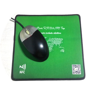 MPD - NFC Mouse Pad
