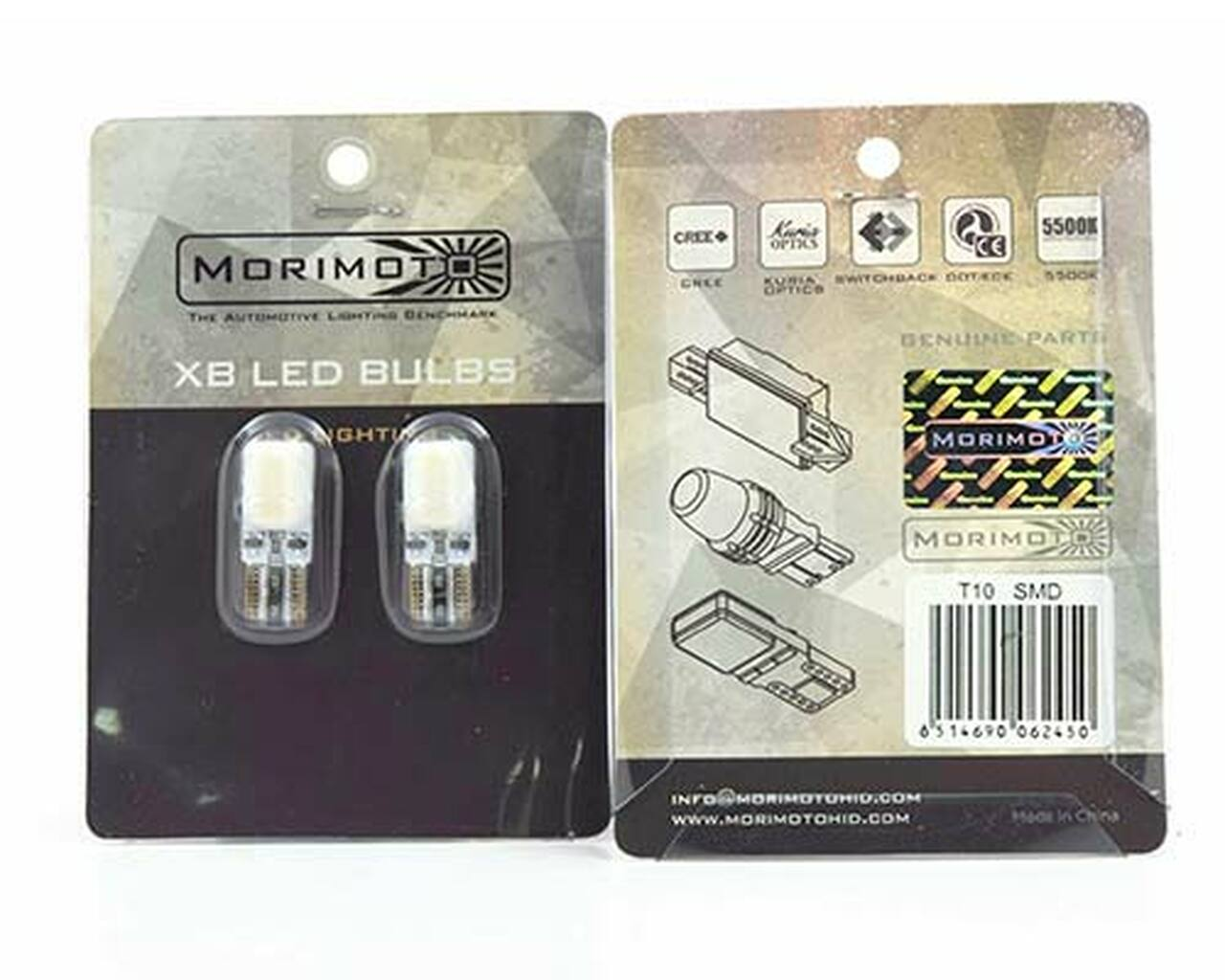 Camry Interior LED Lighting 3 piece set (White 5500K)