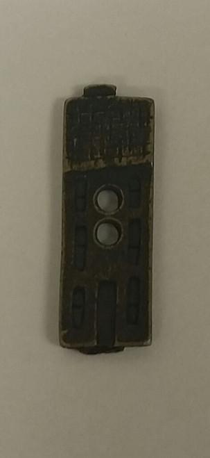 Olde Brass Button - House / Homespun Elegance Ltd