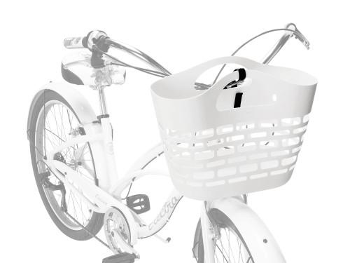 Electra Plasket Ocean Reclaimed Plastic Basket- WHITE