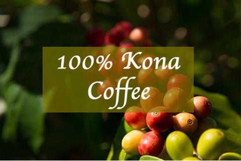 Know your Kona Coffee