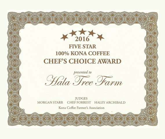Five Star Coffee Award
