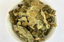 Dried Curry leaf