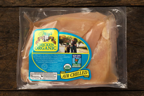 From the producer: Package size varies from 1.4 lbs to 1.9 lbs. Mary's Free-Range Organic Air Chilled Chickens are an additional step up the ladder in humane farming practices; with freedom to move about and a premium diet void of any chemical stimulators. Certified Organic feeds must be Certified by the USDA and everything that goes in them must be certified as well. Mary's Organic Chicken feed does not contain any of the following: - NO Added Water - NO Preservatives - NO Animal By Products - NO Genetically Modified Organisms (GMOs) - NO Antibiotics - NO Pesticide Treated Grains - NO Grains Grown with Chemical Fertilizers - NO Synthetic Amino Acids