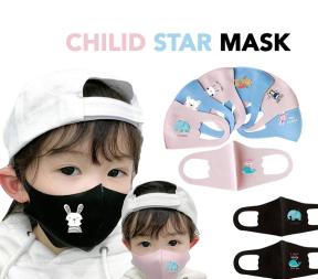 offer-banner3-childmask.png
