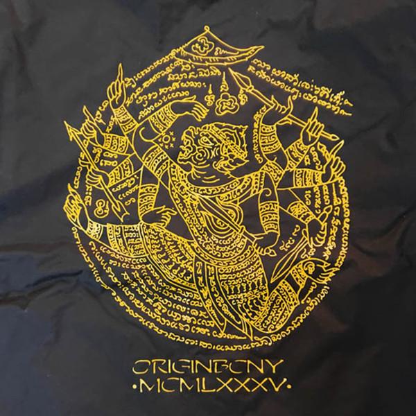Back Emblem of Protection