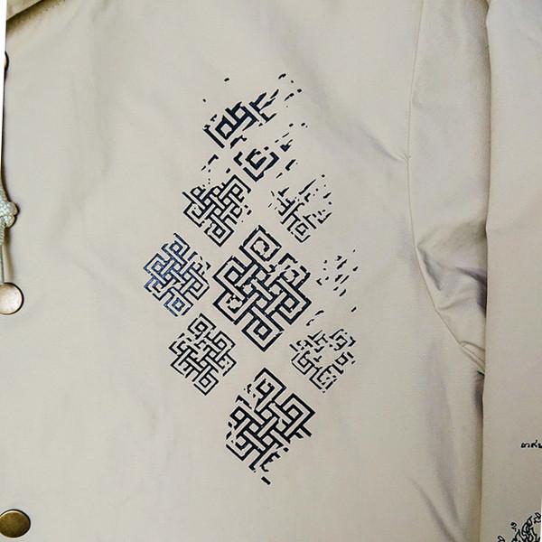 Hanu | Khaki Jacket
