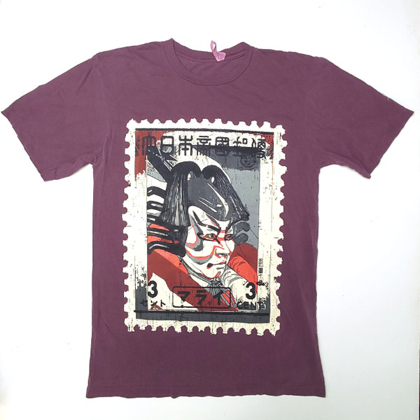 FaceMask | Brick T-Shirt