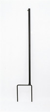 Medium Garden Pole