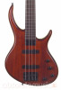Epiphone Toby Deluxe-IV Active Bass Guitar, Walnut Finish (ex-display)