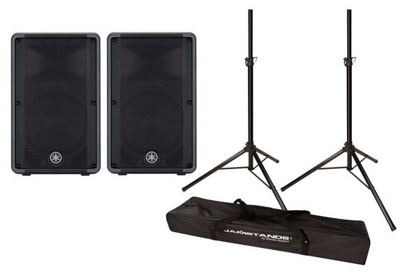 Yamaha DBR12 Active PA Speaker Bundle