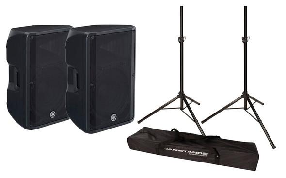 Yamaha DBR15 Active PA Speaker Bundle