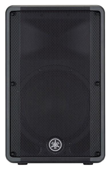 Yamaha DBR12 Active PA Speakers (Pair)