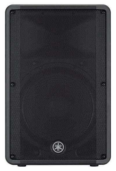 Yamaha DBR15 Active PA Speakers (Pair)