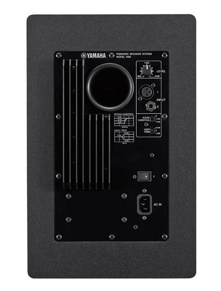 Yamaha HS8 Active Studio Monitor (Single, Black)