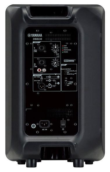 Yamaha DBR10 Active PA Speaker (Single)