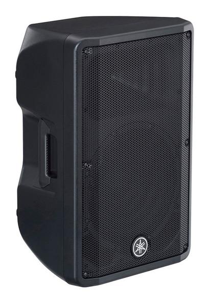 Yamaha DBR12 Active PA Speaker (Single)