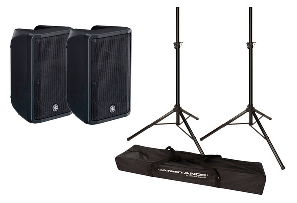 Yamaha DBR10 Active PA Speaker Bundle