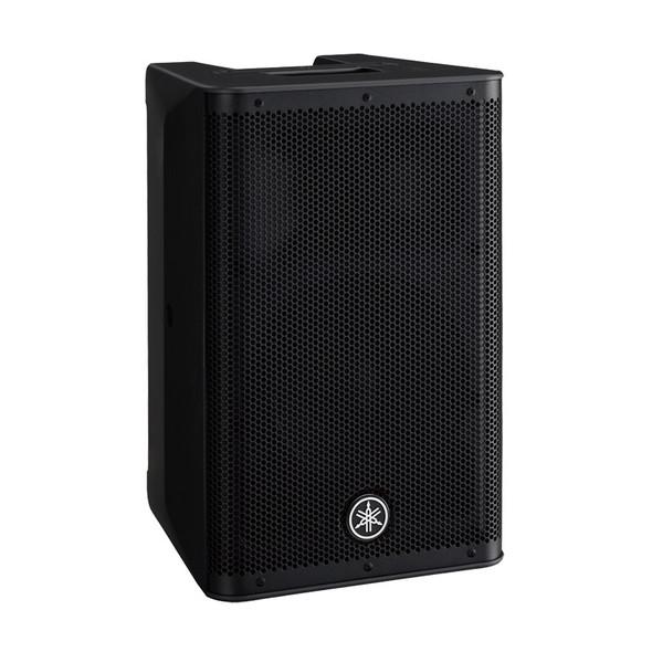 Yamaha DXR8MK2 8 inch Active PA Speaker, Single