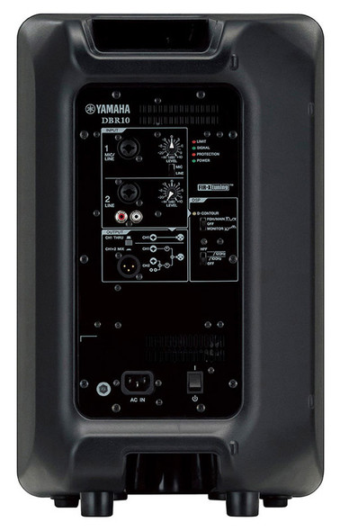 Yamaha DBR10 Active PA Speaker (Single)  (as new)