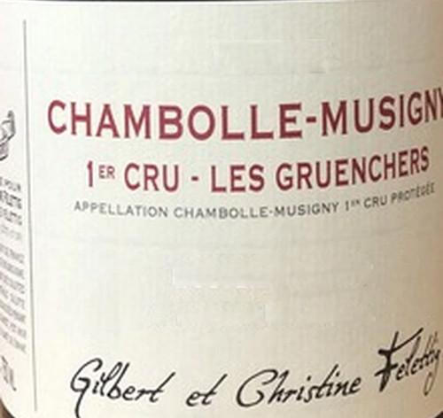 Felettig Chambolle-Musigny 1er cru Gruenchers 2017 1.5L