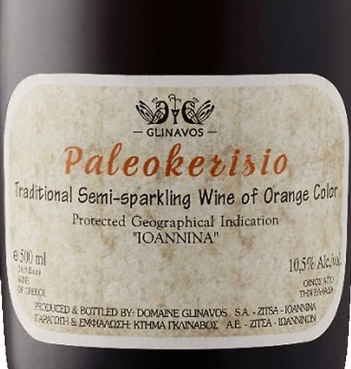 Glinavos Paleokerisio Semi-Sparkling Orange Wine 2019 500ml