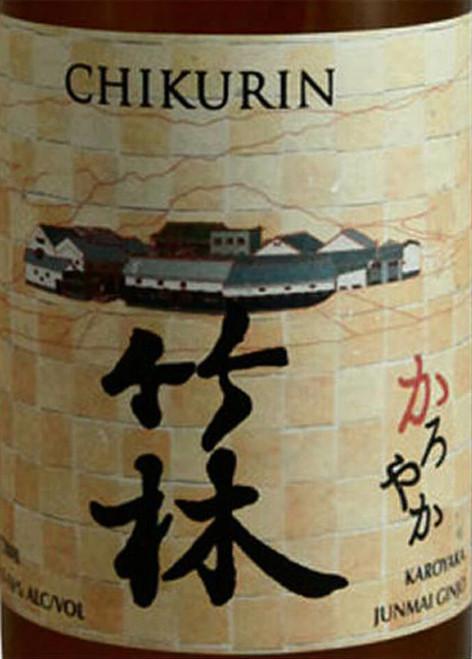 """Chikurin Karoyaka Organic Junmai Ginjo Sake """"Lightness"""" 720ml"""