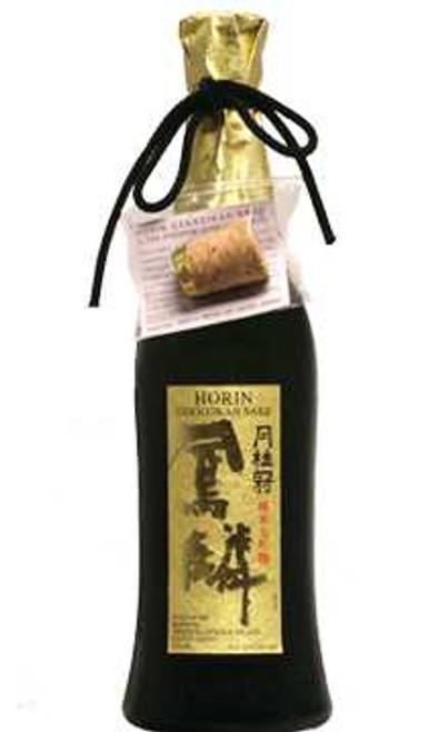 Gekkeikan Horin Ultra Premium Sake (Junmai Daiginjo) 720ml