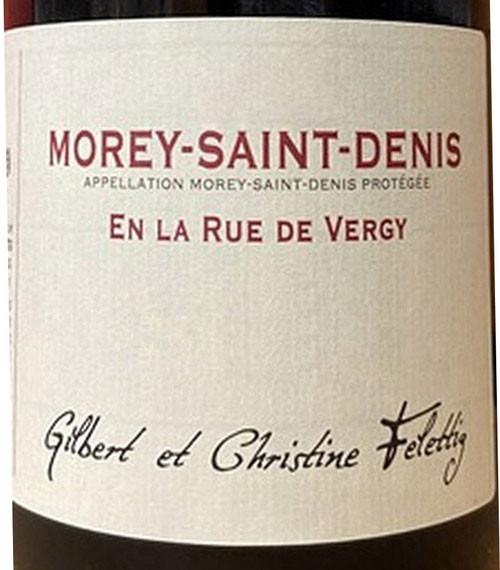 """Felettig Morey-St-Denis """"En la Rue de Vergy"""" 2019 1.5L"""