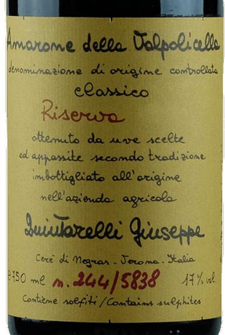 Quintarelli Amarone della Valpolicella Classico Riserva 2011