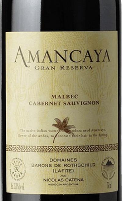 Caro Amancaya Malbec-Cabernet Sauvignon Reserva Mendoza 2017