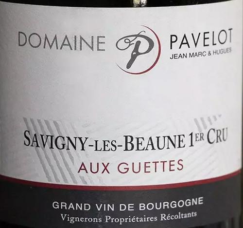Pavelot Savigny-lès-Beaune 1er cru Aux Guettes 2018 375ml