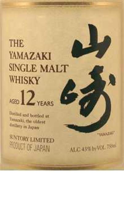 Suntory Yamazaki Single Malt Whisky 12 Year