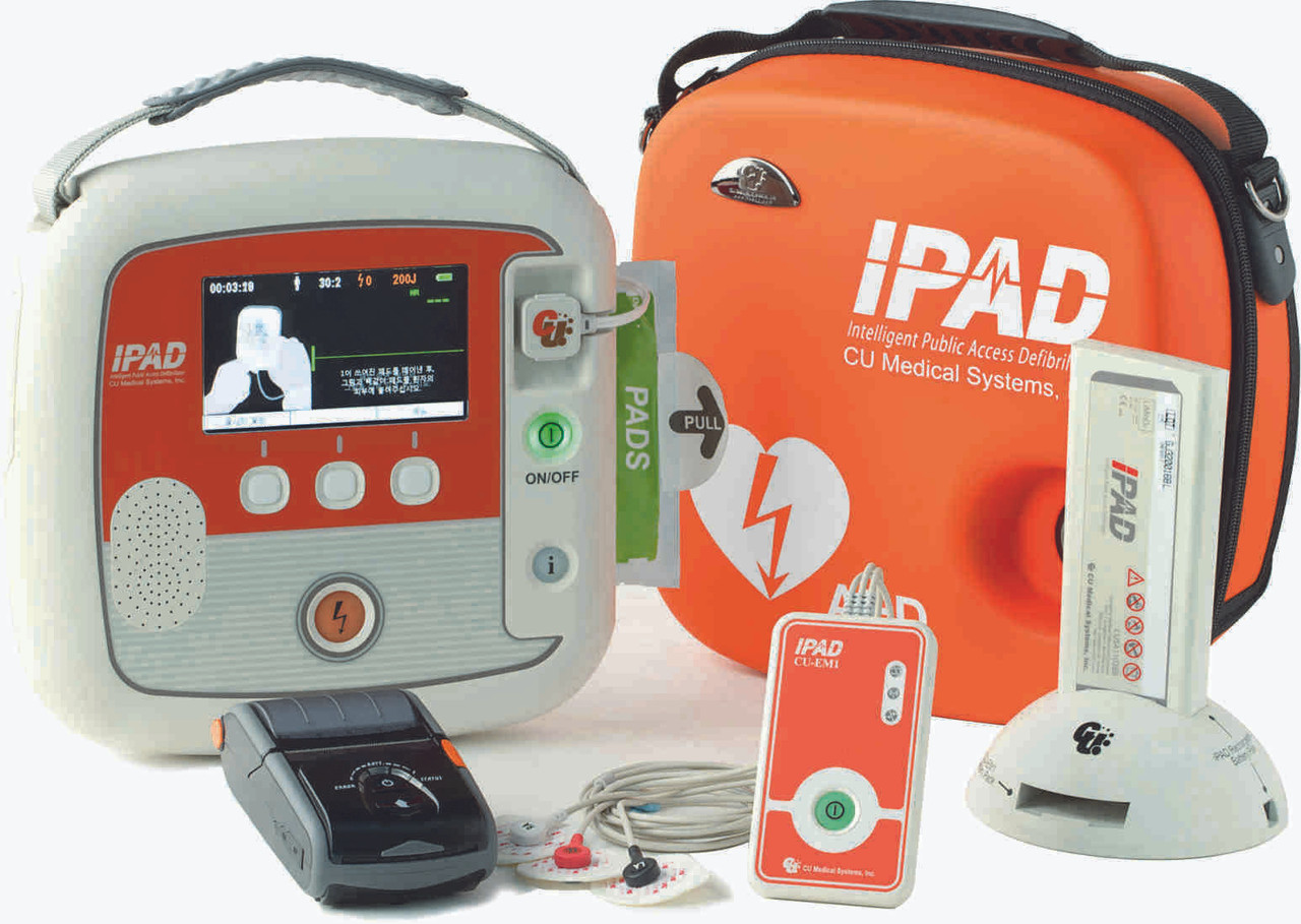 CU Medical Defibrillators