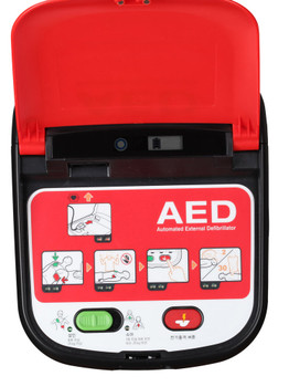 Mediana A15 HeartOn AED back