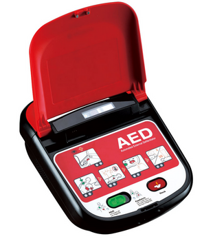 Mediana A15 HeartOn AED Trainer v2